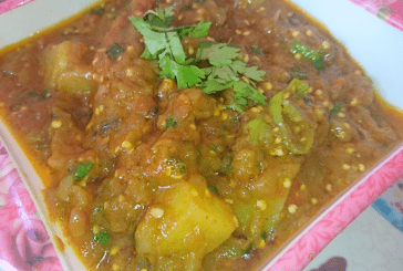 Baingan Ka Bharta Pakistani Food Recipe