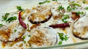 Dahi Waly Baingan Pakistani Food Recipe (With Video)
